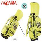 本間ゴルフ(ホンマ)  9型(3.6kg)  CB-1617 ダンシング ホンマ スタンドバッグ [HONMA DANCING HONMA STAND BAG CB1617]