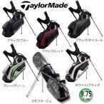 テーラーメイド 9.75型(2.2kg) ピュアライト スタンドバッグ [TaylorMade 2016 PURELITE STAND BAG] USモデル