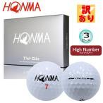 本間ゴルフ(ホンマ) TW-G1(4ピース),TW-G1x(3ピース) ボール 1ダース(12球入) [HONMA TW-G1,TW-G1x GOLF BALL]