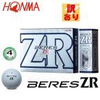 【訳あり/箱つぶれ】本間ゴルフ(ホンマ) ベレス ZR 4ピースボール 1ダース(12球入)