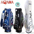 本間ゴルフ(ホンマ) 9型(4.4kg) カラフルモグラ キャディバッグ CB-1728 [HONMA CADDIE BAG CB1728]
