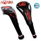 本間ゴルフ(ホンマ) ツアーワールド ドライバー用ヘッドカバー (460cc対応) HC-3304 (ブラック/レッド) [HONMA TOUR WORLD DRIVER HAEDCOVER HC3304]