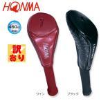 本間ゴルフ(ホンマ) ドライバー用ヘッドカバー HC-3016 (460cc対応)  [HONMA DRIVER HAEDCOVER HC3016]