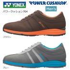 ヨネックス パワークッション スパイクレス ゴルフシューズ SHG-704