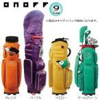 オノフ 9型(3.4kg) ナイロン(ツイル織) キャディバッグ OB0416 [ONOFF CADDIE BAG]