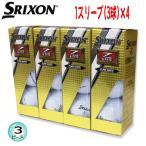 ダンロップ スリクソン Z-STAR 4 【1スリーブ(3個入)×4の12球】 ゴルフボール [DUNLOP SRIXON Z-STAR 4]USモデル