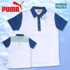 プーマゴルフ メンズ ヨーク プリント 半袖シャツ 566185 インポートモデル (サイズ:UK表記)