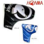 本間ゴルフ(ホンマ) パターカバー PC-3201(ブレード用) [HONMA HEADCOVER(PUTTER)]
