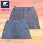 【セントクリストファー】【St.Christpher 】TL20700 レディース スカート