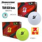 ブリヂストン ツアー B330 シリーズ 3ピースボール 1ダース(12球入) [BRIDGESTONE TOUR B330 SERIES 3-PIECE GOLF BALL] USモデル