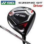 ヨネックス イーゾーン GT ドライバー レクシス カーボンシャフト [YONEX EZONE GT DRIVER REXIS for EZONE SHAFT]