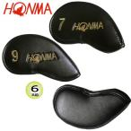 本間ゴルフ(ホンマ) アイアンカバー IC-2920 (HONMA/ブラック/ゴールド文字) 6本組(#6-#10.#11)[HONMA IRON HEADCOVER]
