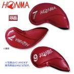 本間ゴルフ(ホンマ) アイアンカバー 単品 IC-3303(HONMA/ワイン/ホワイト文字) [HONMA IRON HEADCOVER]