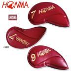 本間ゴルフ(ホンマ) アイアンカバー 単品 IC-3302(HONMA/ワイン/ゴールド文字) [HONMA IRON HEADCOVER]