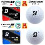 ブリヂストン TOUR B シリーズ 3ピース ゴルフボール 1ダース(12球入) 【TOUR B X、TOUR B XS】