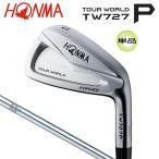 本間ゴルフ(ホンマ) ツアーワールド TW727-P 単品アイアン N.S.PRO 950GH スチールシャフト