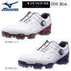 ミズノ ジェネム 006 ボア ソフトスパイク ゴルフ シューズ 51GM1600