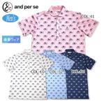 【アンパスィ】【and per se】 A9618MSX7 メンズ  半袖ポロシャツ