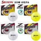 【2019年USモデル】ダンロップ スリクソン Z-STAR 6 シリーズ ゴルフボール 1ダース(12個入)