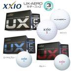 ダンロップ ゼクシオ ユーエックス エアロ 3ピース ゴルフ ボール 1ダース (6個入×2)