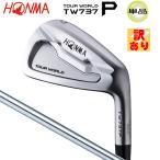 【訳あり】本間ゴルフ(ホンマ) ツアーワールド TW737P 単品アイアン スチールシャフト