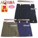 【訳あり】本間ゴルフ HONMA 356-312353 レディース スカート