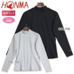 本間ゴルフ HONMA 196-310861 レディース 長袖インナー