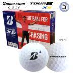 ブリヂストン TOUR B XS 3ピース (ウレタンカバー) ゴルフボール 1ダース (タイガー・ウッズ パッケージ/12個入)