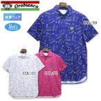 オロビアンコ Orobianco 45175-107 メンズ 半袖 ポロシャツ 吸水 速乾 ウェア