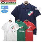 オロビアンコ Orobianco 43175-106 メンズ 半袖 ポロシャツ ウェア