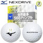 ミズノ 世界最多!566ディンプル ネクスドライブ 2ピースボール 1ダース (ホワイト/12個入) [MIZUNO NEXDRIVE 2-PIECE GOLF BALL]