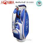 本間ゴルフ(ホンマ) 9型(3.5kg) '20 モグラロゴ キャディバッグ CB-52003 [HONMA CART BAG CB52003]