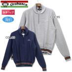 オロビアンコ Orobianco 45980-307 メンズ ニットブルゾン ハーフジップセーター 防風セーター ゴルフウェア スポーツウェア
