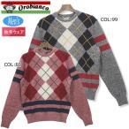 オロビアンコ Orobianco 43980-106 メンズ 長袖セーター アーガイル柄 クルーセーター
