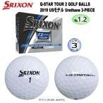 ダンロップ スリクソン Q-STAR 2 ウレタンカバー 3ピース ゴルフボール 1ダース(ホワイト/No.1×6個、No.2×6個) USモデル