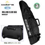 コブラ(Cobra) '19 キャスター付 ローリング クラブバッグ (トラベルカバー) 909327 (9.5型/47インチ対応) ['19 ROLLING CLUB BAG] USモデル