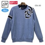 2020年秋冬モデル ゾーイ ZOY 071404721 メンズ 長袖セーター 防風セーター