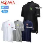 本間ゴルフ HONMA 131-733132 メンズ 半袖シャツ インナーシャツ カノコ ゴルフウェア スポーツウェア