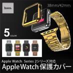 (DM)アップルウォッチ PC保護カバー メッキ加工弧状設計 簡単装着 着せ替え保護カバー apple watch カバー アップルウォッチ ケース 取り付