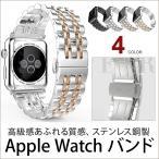 Apple Watch バンド アップルウォッチ Apple Watch Series 3 ステンレススチール バンド 7珠 高級 ステンレスベルト Apple Watch Series 2 バンド 42mm (宅)