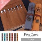 ショッピングペンケース ペンケース 筆箱 ペンケース 革 3ポケット デザイン おしゃれ 文具 ペンケース レザーロールペンケース 革 デザイン 文具 ペンケース  (DM)
