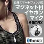 (宅)ヘッドフォン ネックバンド型 iphone7 iphone6s plus ipad pro ipad iPhone iPad mini air Retina 5 se 5s 5c スポーツ イヤホン スマホイヤホン
