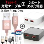 スマホ充電器【ゆう】USB コンセント ACアダプター USB充電器 3.4A 同時充電可能 2ポート 2台同時充電 急速充電器 android