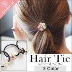 レディース ヘアゴム 椿ヘアメイク 髪飾り 花 フラワー 可愛い ヘアアクセサリー ヘアメイク ヘアメーカー 髪留め