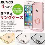 iPhone8 ケース リング iPhone Xフック付き 落下防止 リング ケース iPhone7 Plus ケース リング付き Galaxy S7 edge 保護ケース スマホケース