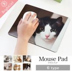 マウスパッド かわいい 猫 おしゃれ ネコ パソコン マウス シリコン レーザー&光学式マウス対応マウスパッド おしゃれ かわいい ミニ  (DM)