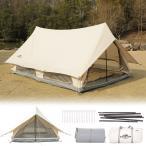Soomloom ロッジ型テント 4人用テント 大型テント ファミリー 家族 Dodona 4P キャンプ アウトドアキャンピング T/C素材 日除け メッシュパネル装備
