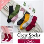 ��ǥ����� ���� 2���å� �ս��� ���� ����� ̵�� ���å��� ����ץ� ���IJ� ���硼�ȥ��å��� socks ���襤�� ���ˡ����� ���륽�å���