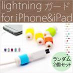 (1��)(�����1������)(�������2�ĥ��å�)(DM)iPhone6 ���ޥ۽��ť����֥� ���ͥ����ݸ�С� �����֥� ���ͥ������� �����ɻ� iphone7 �����֥�
