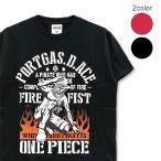 送料無料(メール便) 代引き決済不可KRC2302Mメンズtシャツ ONE PIECE ワンピース エース tシャツ  半袖 プリント Tシャツ ジャ